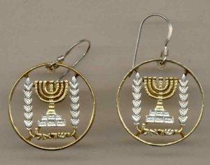 Israel ½ Lirah (Menorah) copper - nickel (U.S. quarter size)