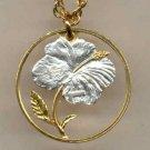 Cook Is. 5 cent (Hibiscus) copper - nickel (U.S. nickel - size) 1972 - date