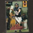 ELI MANNING - 2004 Ultra Lucky 13 Rookie Card - NY GIANTS & Ole Miss
