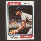 AL KALINE - 1974 Topps NM - Detroit Tigers