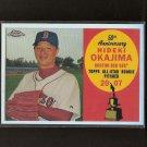 HIDEKI OKAJIMA 2008 Topps Heritage Chrome 50th Anniversary REFRACTOR - Red Sox