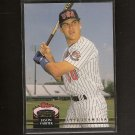 JASON VARITEK - 1992 Stadium Club TEAM USA ROOKIE - Red Sox