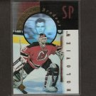 MARTIN BRODEUR 1996-97 SP Holoview - New Jersey Devils