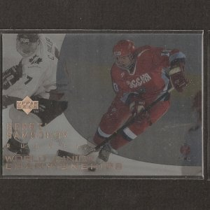 SERGEI SAMSONOV 1996-97 Upper Deck ICE ROOKIE - Carolina Hurricanes