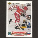 ALEXEI KOVALEV 1991-92 Upper Deck CZECH ROOKIE - Senators, Canadiens, Rangers, Penguins