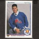 OWEN NOLAN 1990-91 Upper Deck ROOKIE - Minnesota Wild, Nordiques, Maple Leafs, Flames