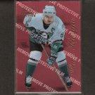 PAUL KARIYA 1996-97 Select Certified RED Parallel - Ducks, Predators, Blues & Maine Blackbears