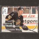 ALEXANDER MOGILNY 1995-96 Donruss Elite COOL TRADE Redemption - Sabres, Canucks, Devils, Leafs