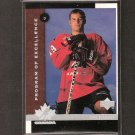 ABE HERBST 1997-98 Upper Deck ROOKIE