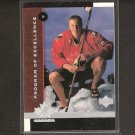 BRYAN ALLEN 1997-98 Upper Deck ROOKIE - Panthers & Canucks