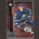 MARK JOHNSON 1997-98 Double Black Diamond Premium Cut ROOKIE - Canucks, Rangers & Oilers