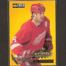 BRENDAN SHANAHAN - 1997-98 Collector's Choice Crash the Game GOLD - Red Wings & Devils
