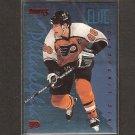 ERIC LINDROS - 1994-95 Donruss Elite - Flyers & Rangers