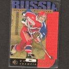 ALEXANDRE KOROLIOUK 1994-95 SP Die Cut ROOKIE - San Jose Sharks & Russia