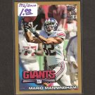 MARIO MANNINGHAM 2010 Topps GOLD Parallel - NY Giants & Michigan Wolverines