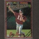 BOBBY HOYING - 1996 Finest Rookie - Eagles & Ohio State Buckeyes