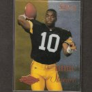 KORDELL STEWART 1995 Select Certified Rookie - Steelers & Colorado Buffaloes