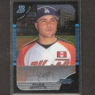 RUSSELL MARTIN - 2005 Bowman Chrome RC - Pirates, New York Yankees & Dodgers