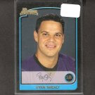 RYAN SHEALY - 2003 Bowman RC - Blue Jays & Florida Gators
