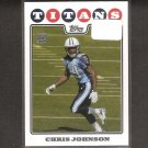 CHRIS JOHNSON 2008 Topps Rookie Card - NY Jets & East Carolina