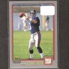JESSE PALMER 2001 Topps ROOKIE - NY Giants & Florida Gators