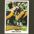 DAN FOUTS 2012 Topps Rookie REPRINT - San Diego Chargers