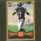 ALSHON JEFFERY 2012 Topps Gold Border # 1622/2012 - Chicago Bears & Gamecocks