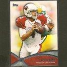 KEVIN KOLB 2012 Topps Prolific Players -  Arizona Cardinals & Houston Cougars