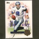 TROY AIKMAN 2012 Topps QB Immortals - Dallas Cowboys & UCLA Bruins