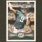 NICK FOLES 2012 Topps Rookie Card RC - Eagles & Arizona Wildcats