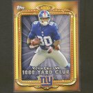 VICTOR CRUZ 2013 Topps 1,000 Yard Club - NY Giants & UMass Minutemen