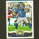 PHILIP RIVERS 2013 Topps Chrome Refractor - Chargers & NC State Wolfpack