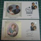 1982 Benham PRINCESS DIANA, CHARLES, PRINCE WILLIAM Birth Silk FDC First Day Cover Lot of 2