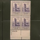 1939 US Postage Stamp 3 cent Plate Block - Printing Press - Scott #857