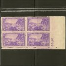 1937 US Postage Stamp 3 cent Plate Block - Virgin Islands - Scott #802