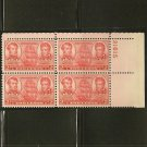 1936 US Postage Stamp 2 cent Plate Block - Decatur & MacDonough - Scott #791