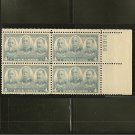 1936 US Postage Stamp Plate Block 4 cent - Admirals Dewey, Schley, Sampson- Scott #793