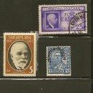 Albania Postage Stamp Lot x3 - Overprint