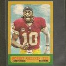 ROBERT GRIFFIN III 2014 Topps 1963 MINI - Redskins & Baylor Bears