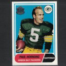 PAUL HORNUNG 2015 Topps 60th Anniversary Retro Notre Dame & Packers