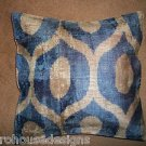 VINTAGE SILK IKAT ACCENT PILLOW