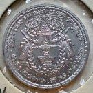 Cambodia, 50 Sen, 1959, BU