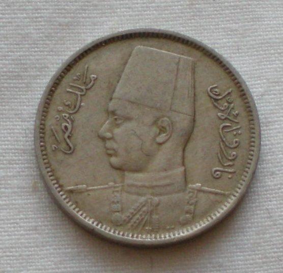 Egypt, AH1357-1938, 2 Milliemes, KM-359