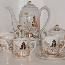 Pretty Gold and White Lithophane Tea Set - L0042