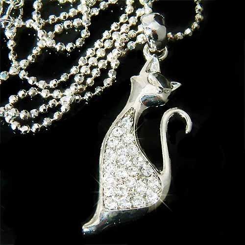 Clear Parisian Cat Swarovski Crystal Necklace