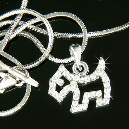 Scottish Westie Dog Swarovski Crystal Necklace