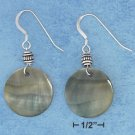 STERLING SILVER JEWELRY 18MM ROUND BROWN SHELL EARRINGS ON FRENCH WIRES  ( ea3783 )
