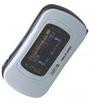 MP3 Player 1GB, FM Tuner, Exquisite Design