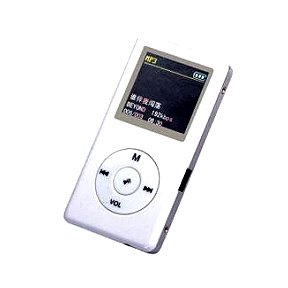 MP3 Player 1GB, FM Tuner, Support Record/A-B Repeat