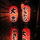 PAIR of Authentic New Japanese Red or AKA CHOCHIN Lanterns for Restaurants
